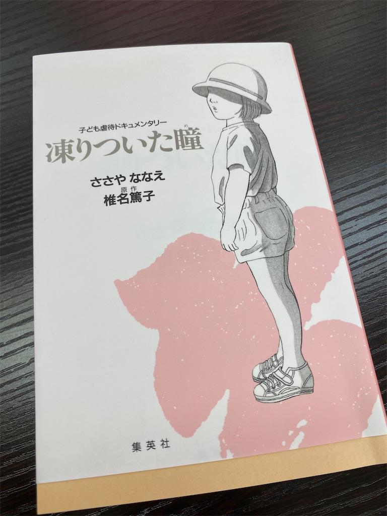 f:id:hirokikawakami:20200928154217j:image