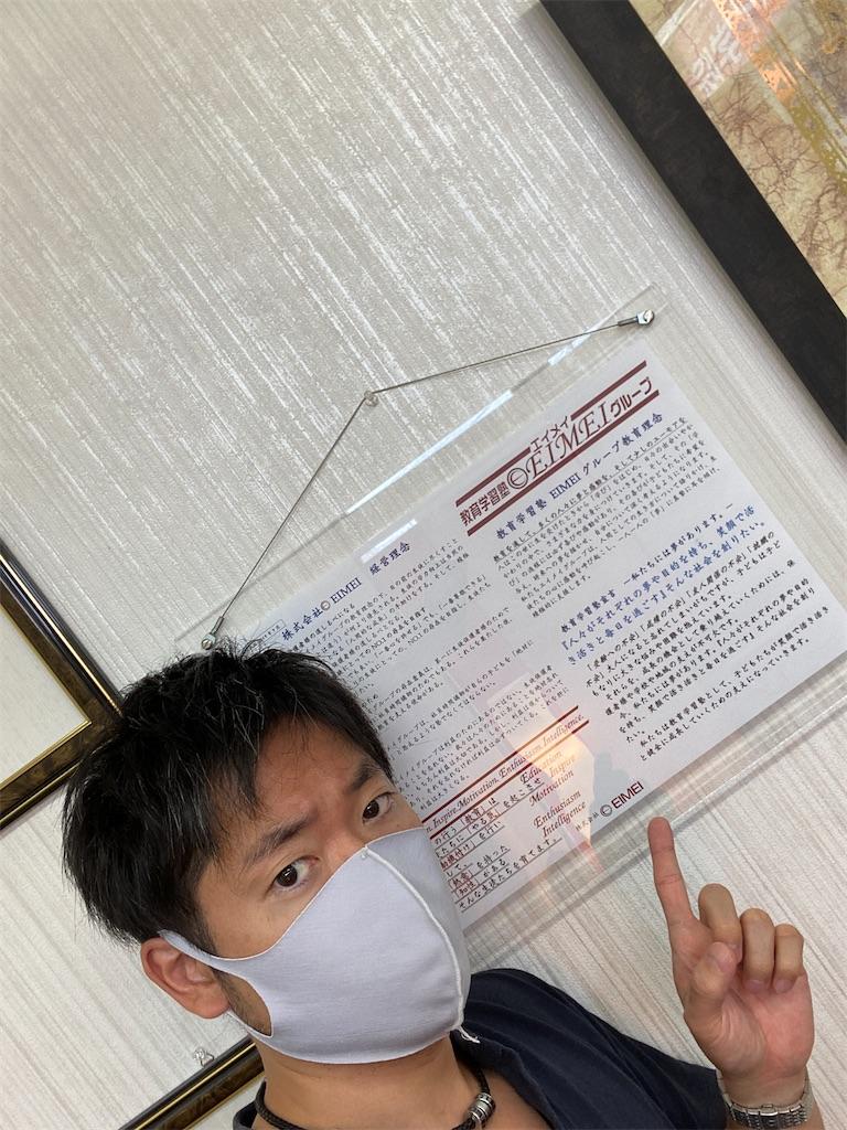 f:id:hirokikawakami:20200929115410j:image