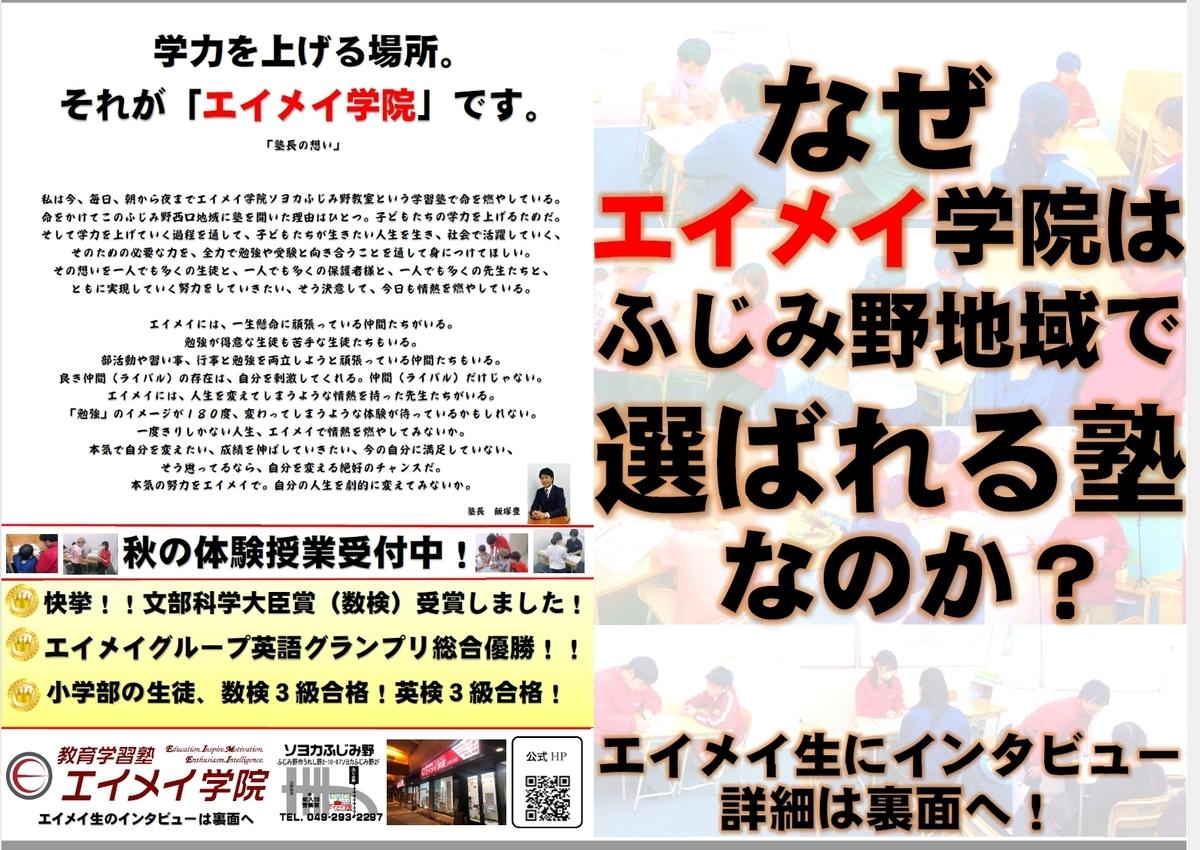 f:id:hirokikawakami:20200929164839j:plain