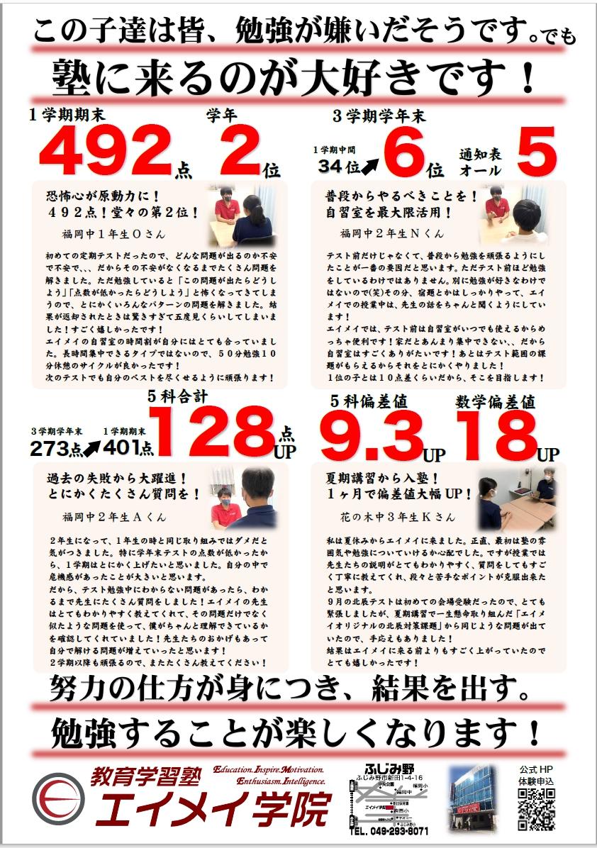 f:id:hirokikawakami:20200929164955j:plain