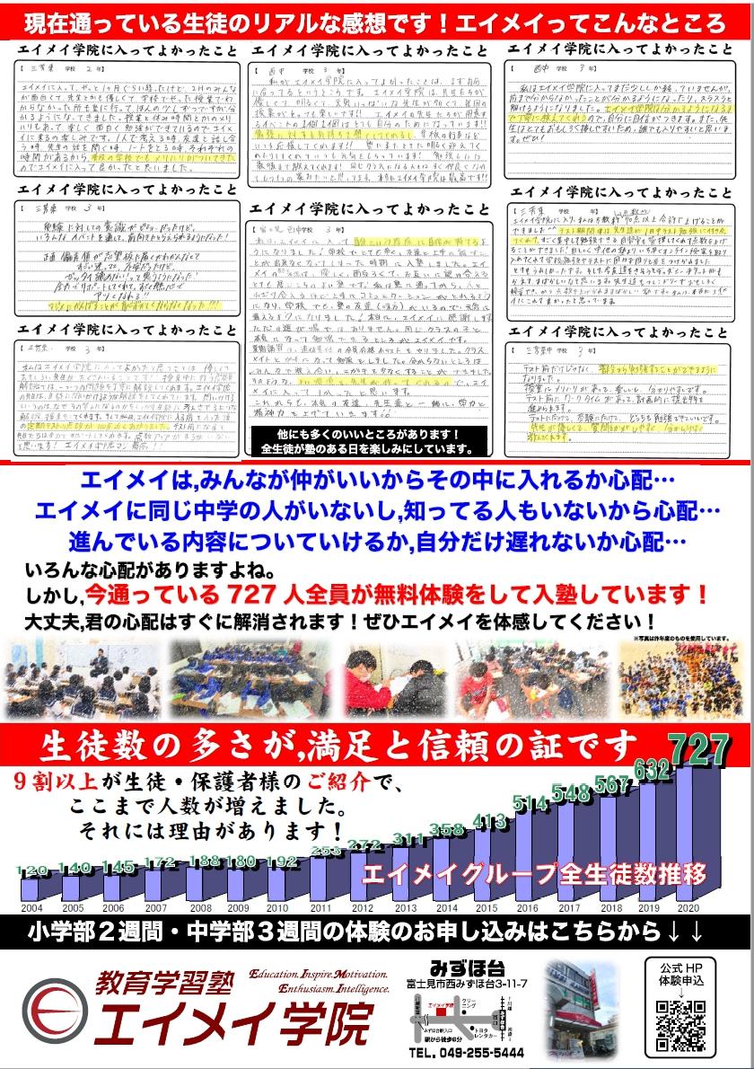 f:id:hirokikawakami:20200929165106j:plain