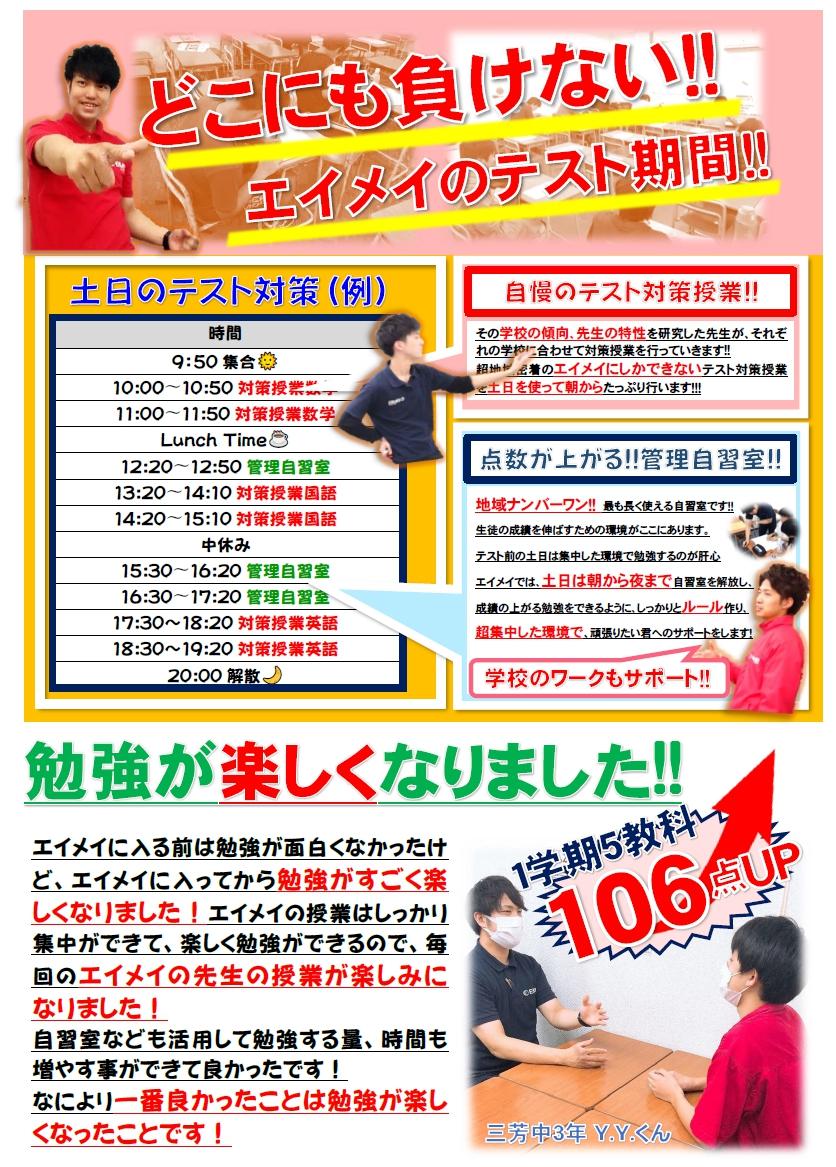 f:id:hirokikawakami:20200929165154j:plain