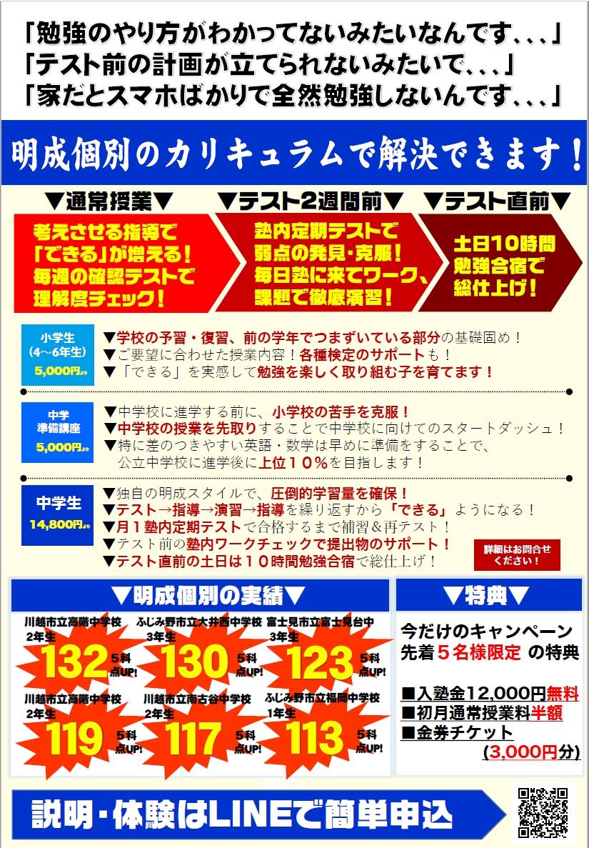f:id:hirokikawakami:20200929165351j:plain