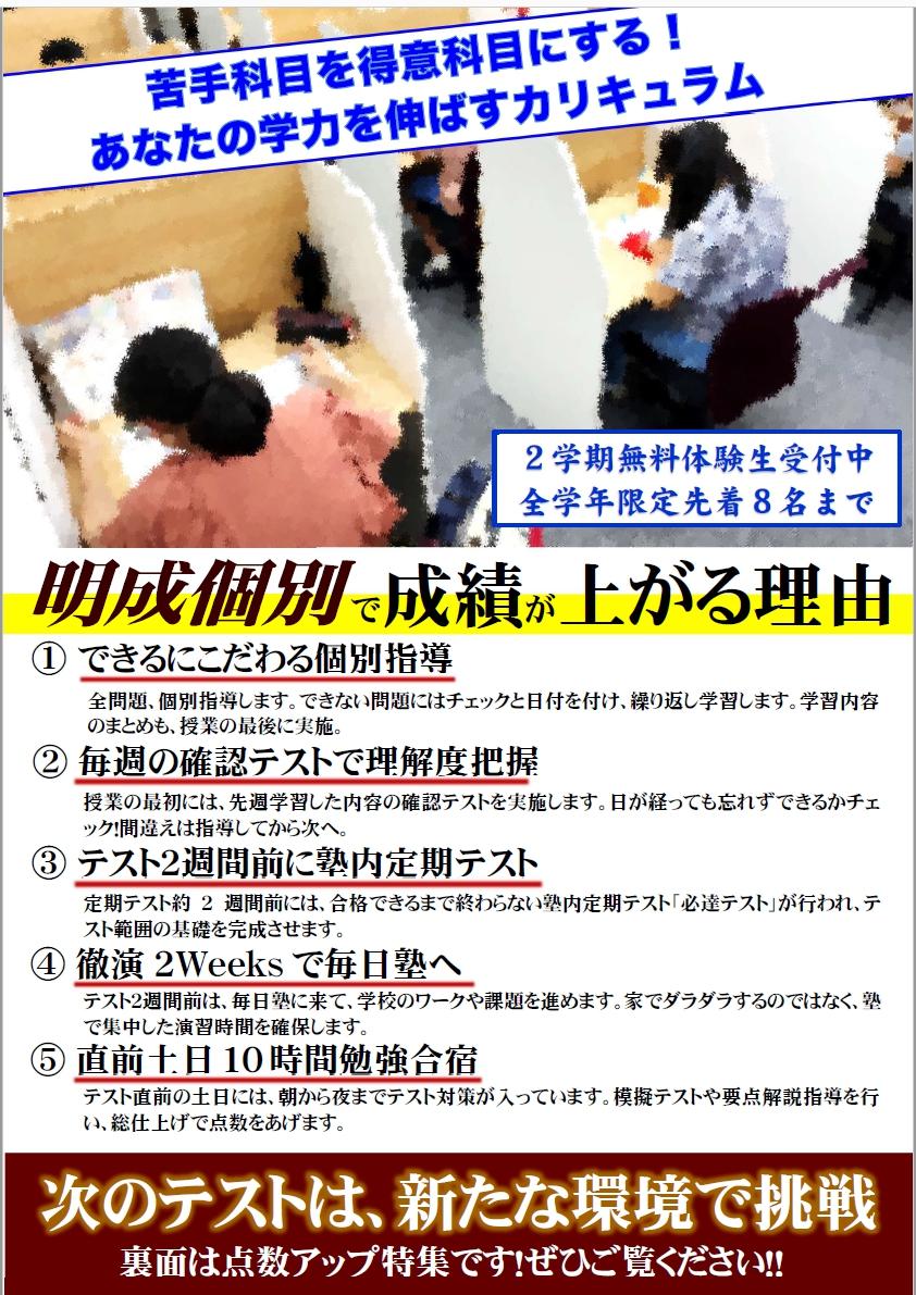 f:id:hirokikawakami:20200929165507j:plain