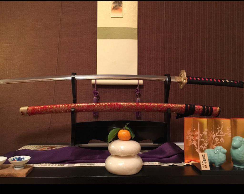 f:id:hirokikawakami:20200930135910j:image