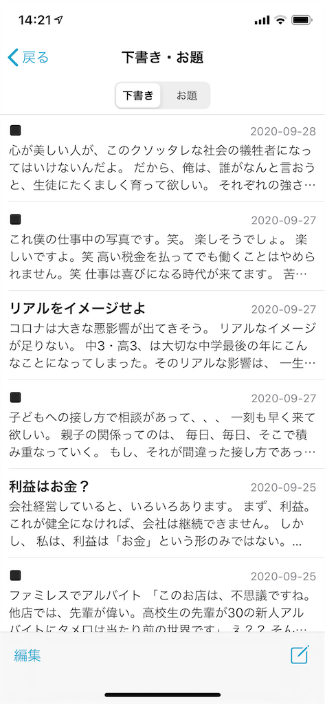 f:id:hirokikawakami:20201001142242p:image