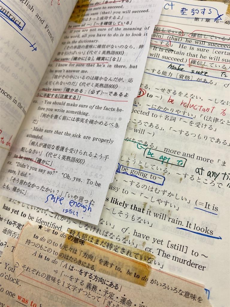 f:id:hirokikawakami:20201006152640j:image