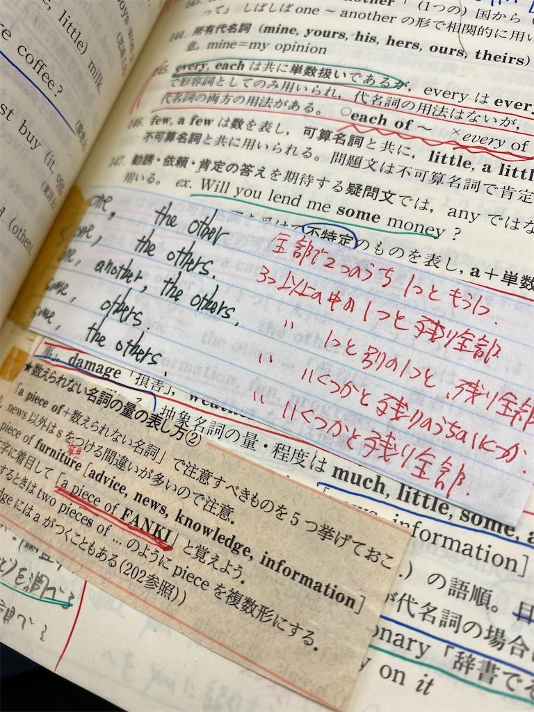 f:id:hirokikawakami:20201006152656j:image
