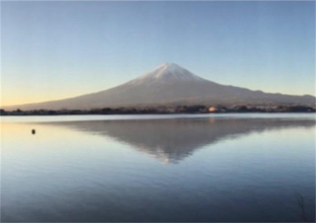 f:id:hirokikawakami:20201007184745j:image