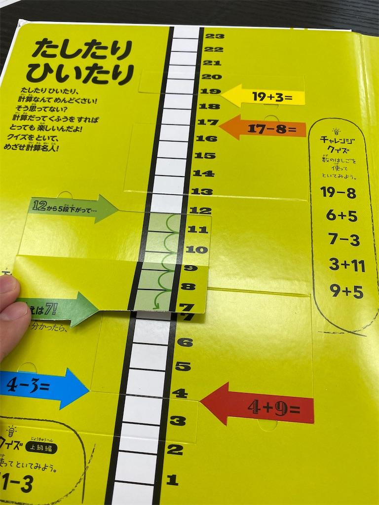 f:id:hirokikawakami:20201008122013j:image