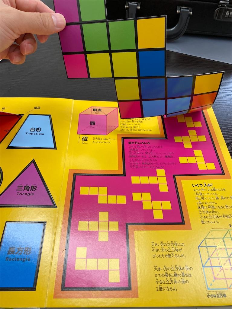 f:id:hirokikawakami:20201008122032j:image