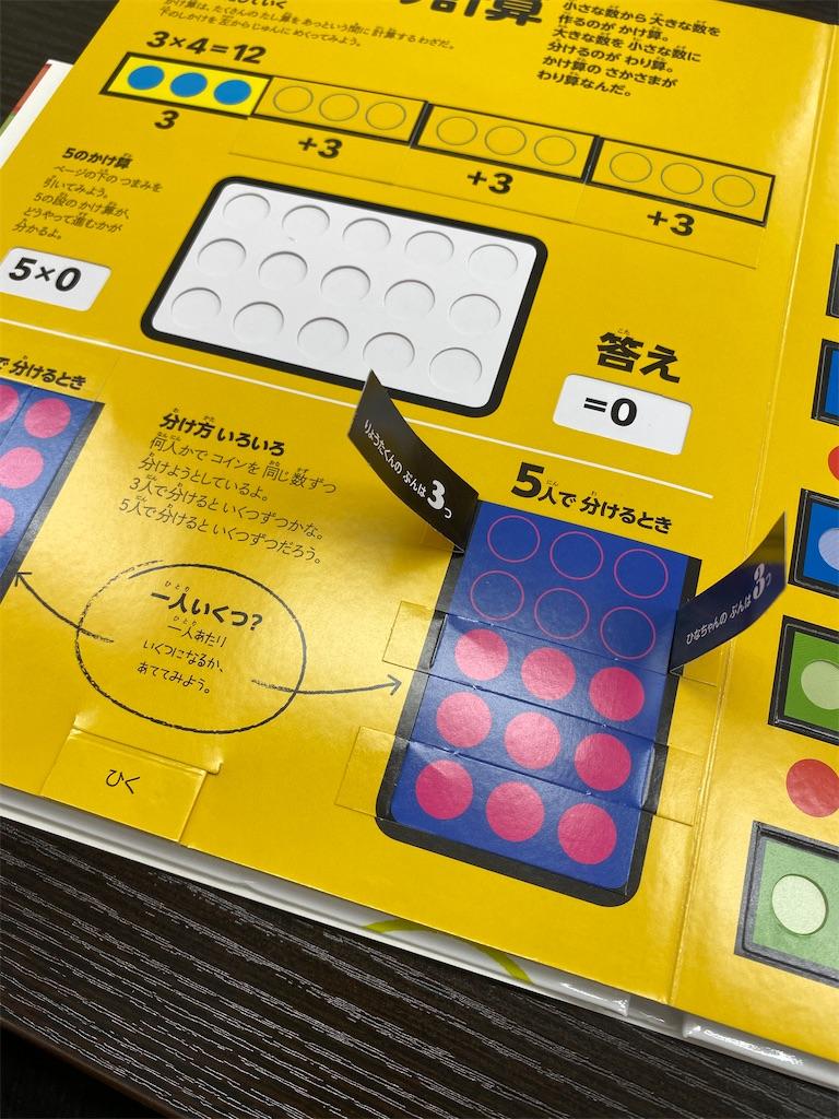 f:id:hirokikawakami:20201008122053j:image
