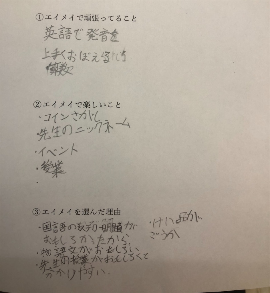 f:id:hirokikawakami:20201009081859j:image