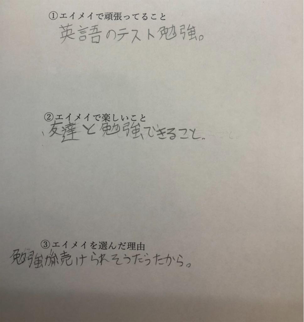 f:id:hirokikawakami:20201009081909j:image