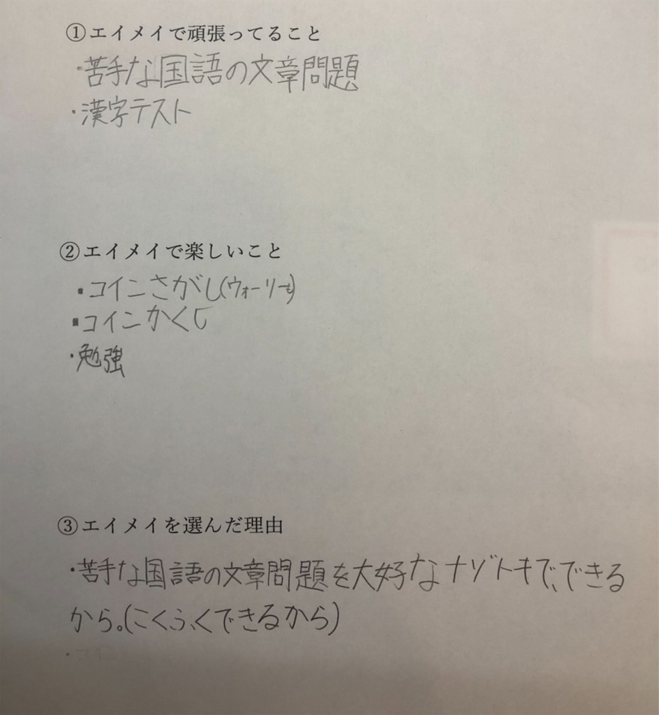 f:id:hirokikawakami:20201009081922j:image