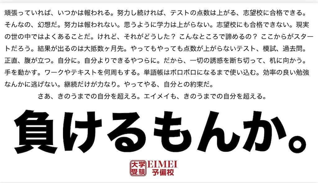 f:id:hirokikawakami:20201010132721j:image
