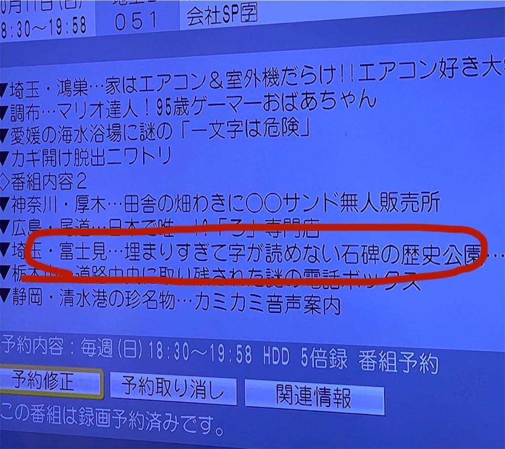 f:id:hirokikawakami:20201011071830j:image