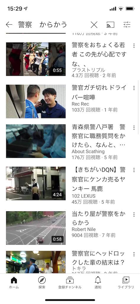 f:id:hirokikawakami:20201014153000p:image