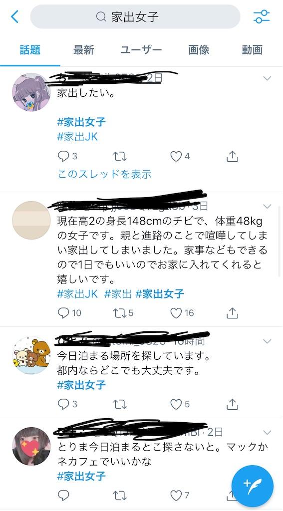 f:id:hirokikawakami:20201015141705j:image