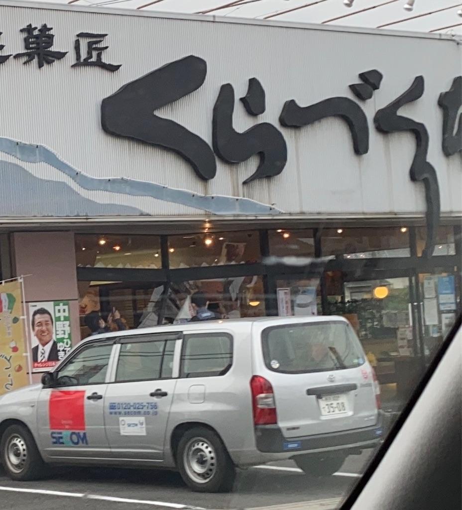 f:id:hirokikawakami:20201015174056j:image