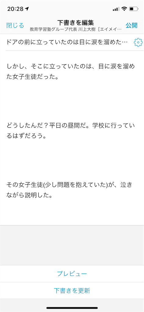 f:id:hirokikawakami:20201016203345p:image