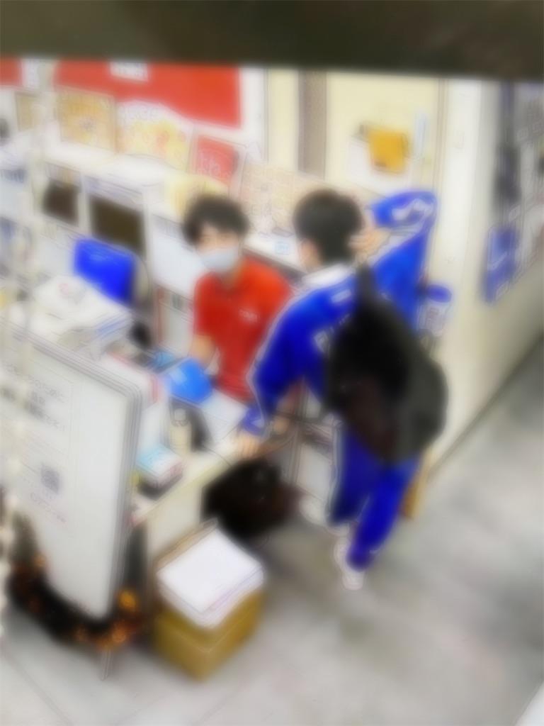 f:id:hirokikawakami:20201022172626j:image
