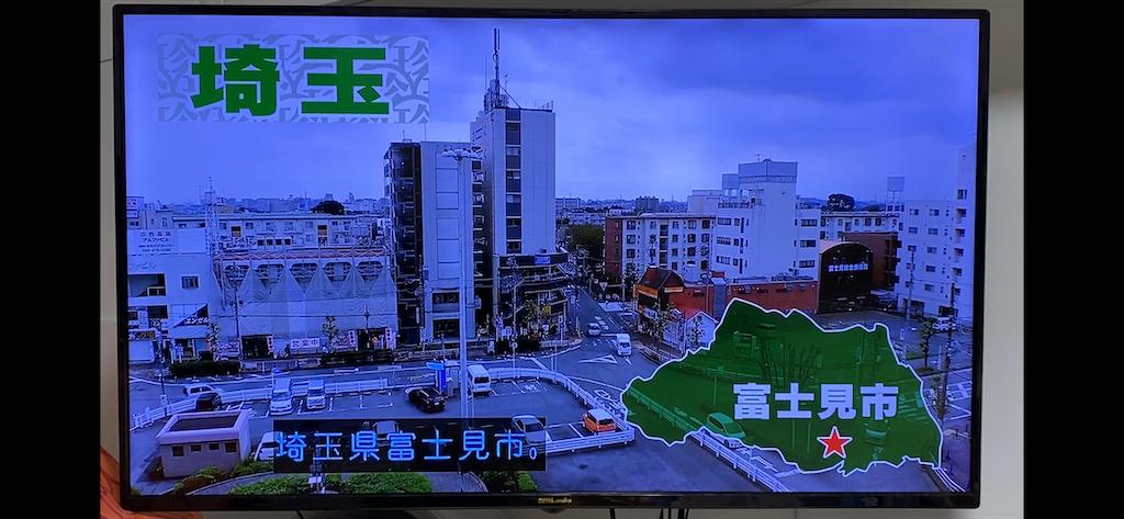 f:id:hirokikawakami:20201022212631p:image