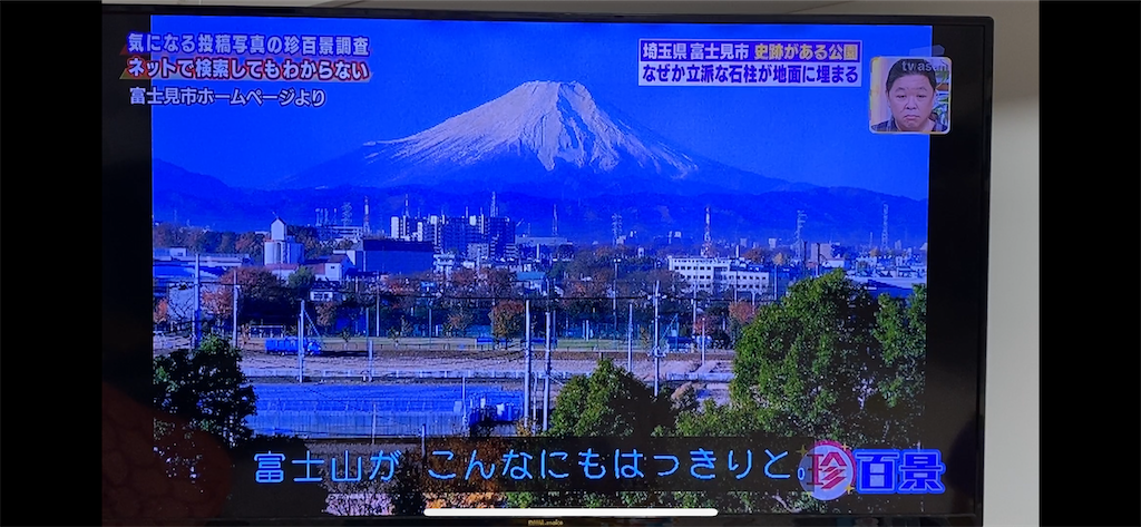 f:id:hirokikawakami:20201022212700p:image