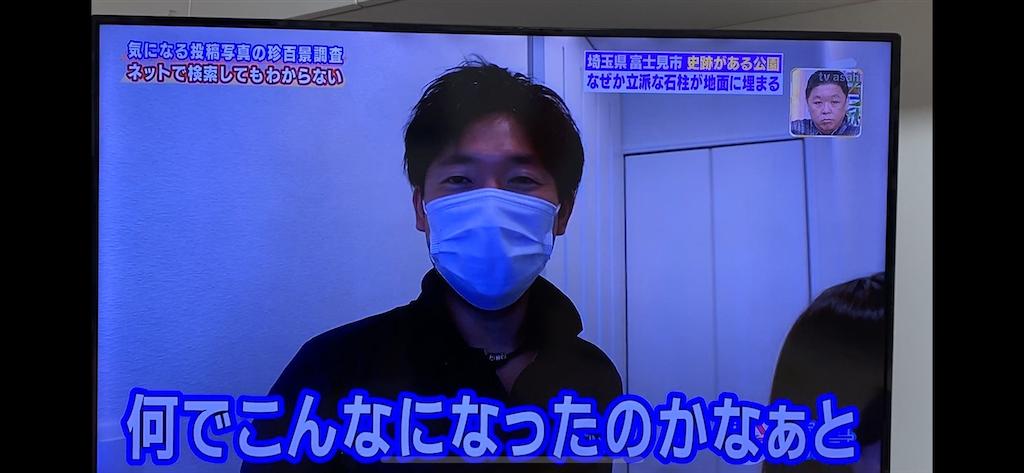 f:id:hirokikawakami:20201022212732p:image