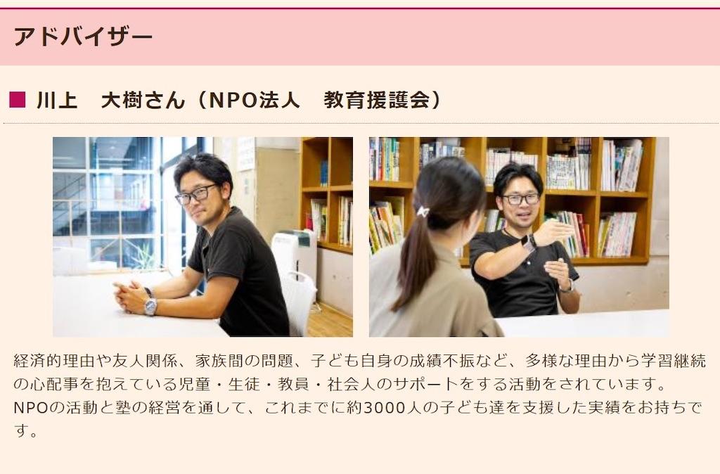 f:id:hirokikawakami:20201023124147j:image