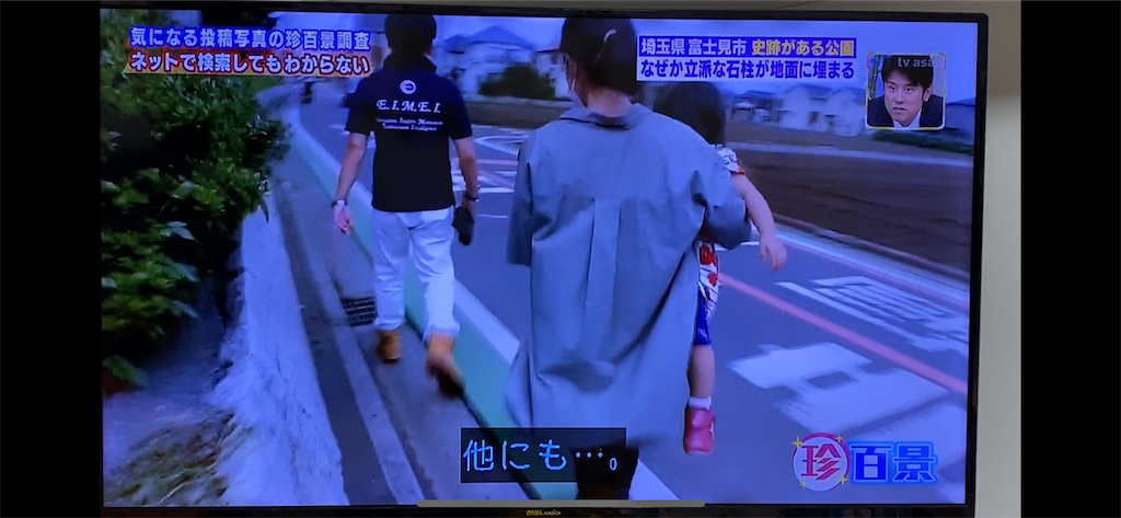 f:id:hirokikawakami:20201023161701p:image