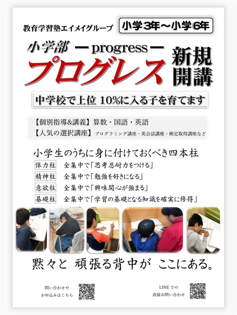 f:id:hirokikawakami:20201025073742j:image