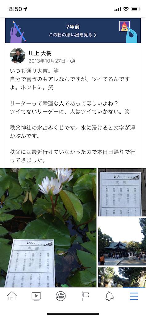 f:id:hirokikawakami:20201027095412p:image