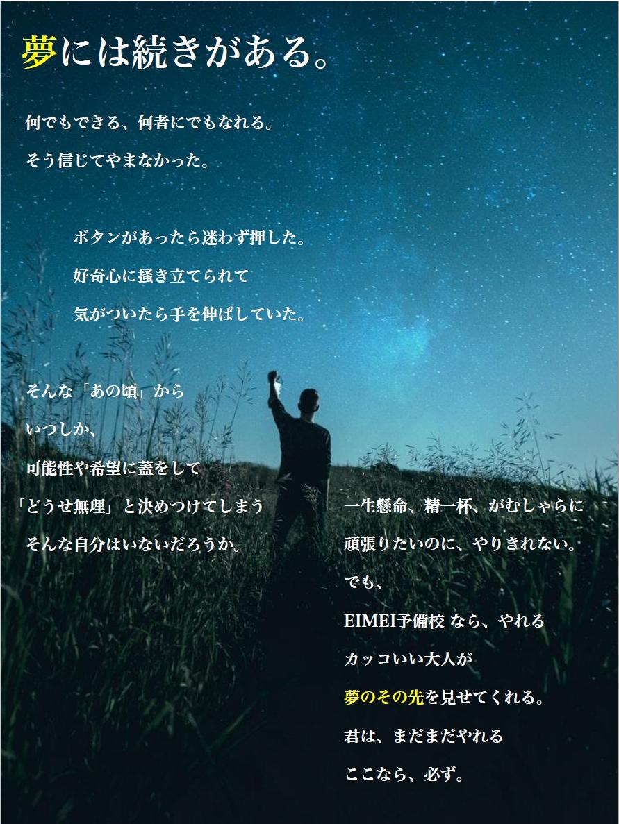 f:id:hirokikawakami:20201030154914j:plain