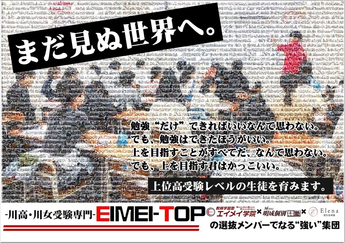 f:id:hirokikawakami:20201030155040j:plain