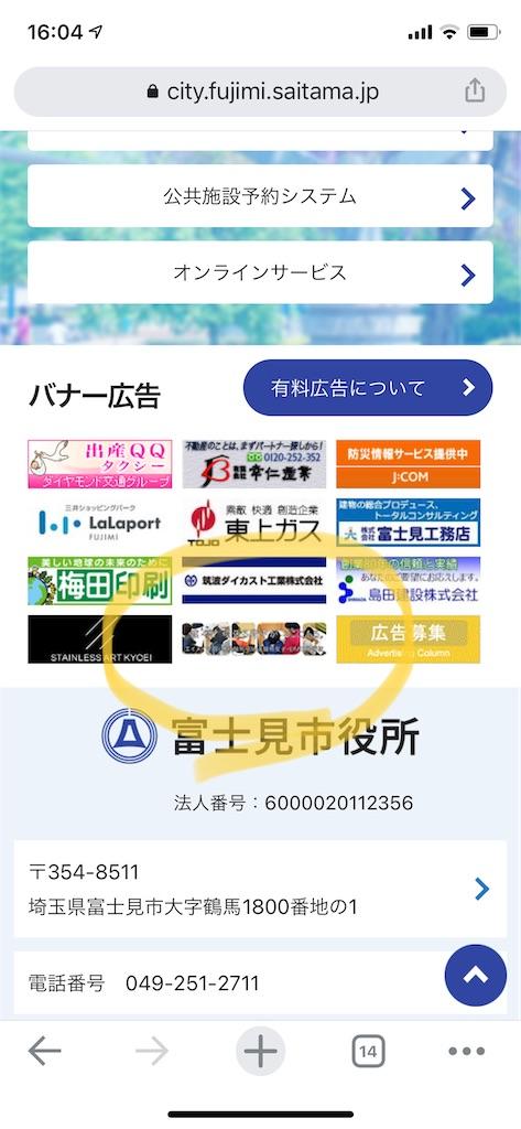 f:id:hirokikawakami:20201104160527j:image