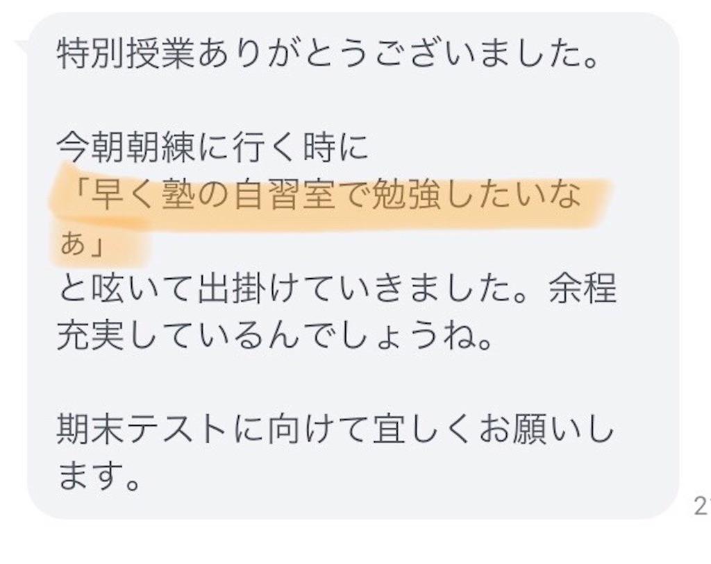 f:id:hirokikawakami:20201106121925j:image