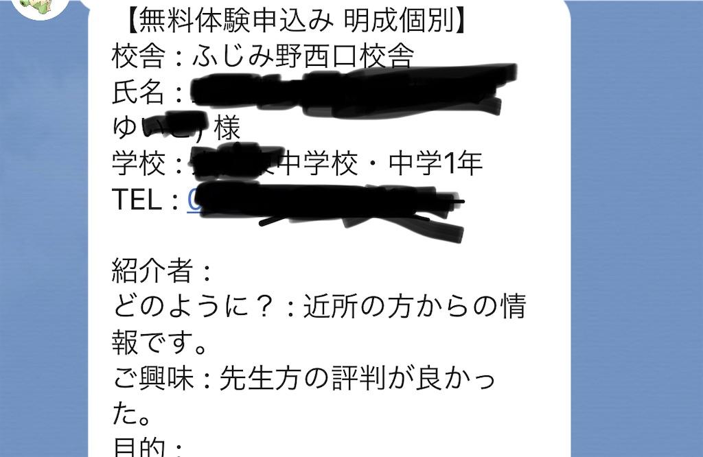 f:id:hirokikawakami:20201111182545j:image