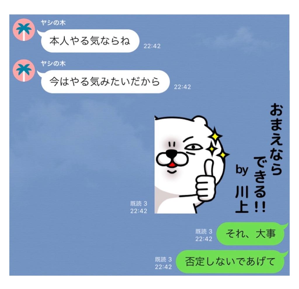 f:id:hirokikawakami:20201121070640j:image