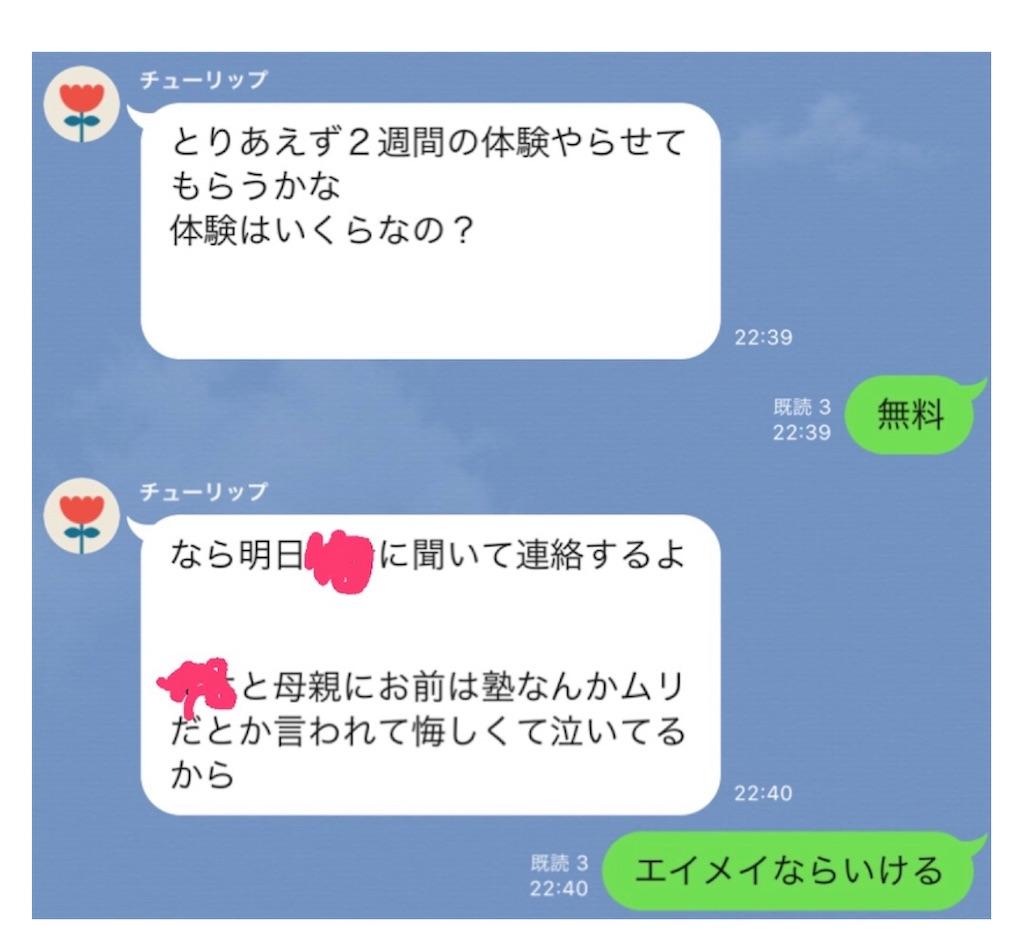f:id:hirokikawakami:20201121070657j:image
