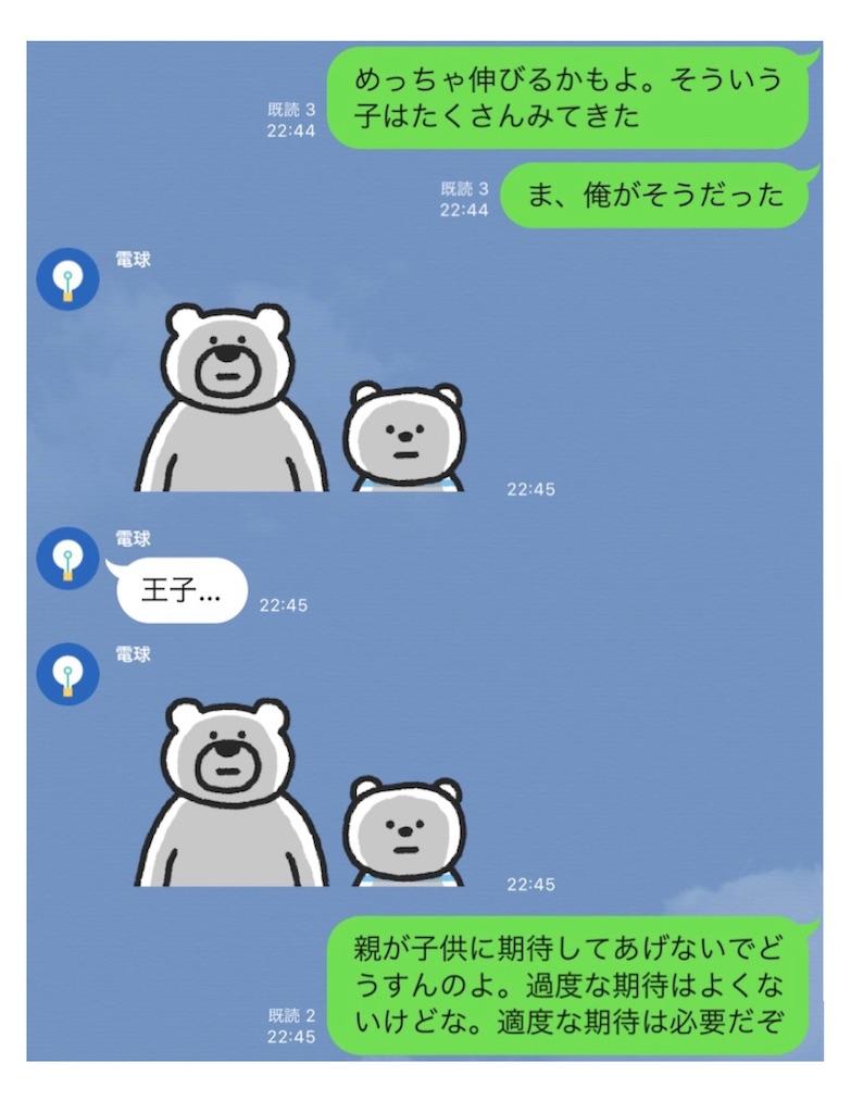f:id:hirokikawakami:20201121070758j:image