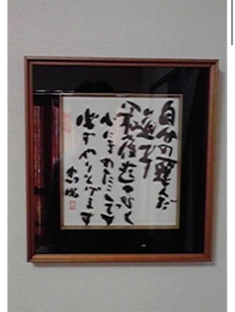 f:id:hirokikawakami:20201121085659j:image
