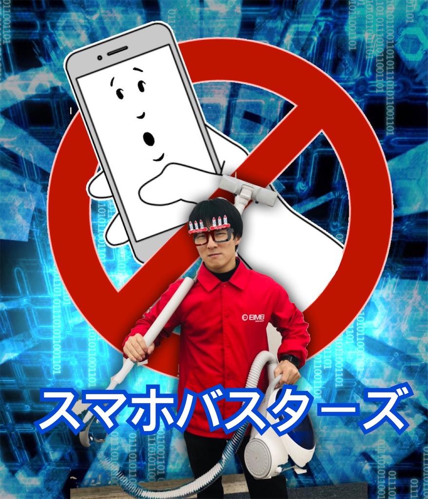 f:id:hirokikawakami:20201125153122j:image