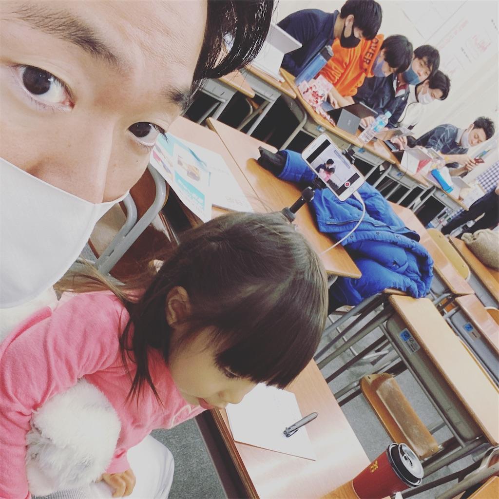 f:id:hirokikawakami:20201126125712j:image