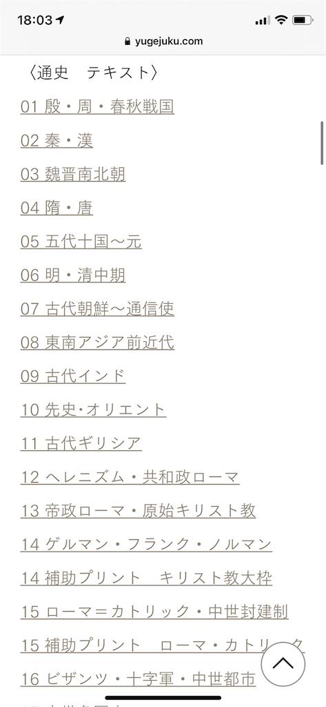 f:id:hirokikawakami:20201129180348p:image