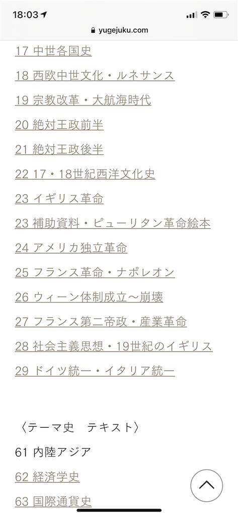 f:id:hirokikawakami:20201129180352p:image
