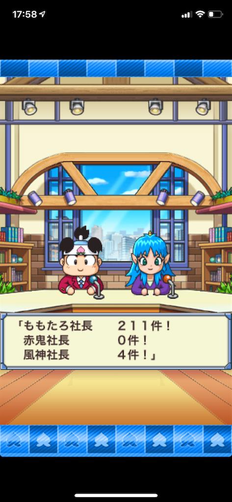 f:id:hirokikawakami:20201205182123p:image