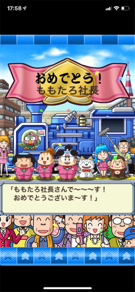 f:id:hirokikawakami:20201205182205p:image