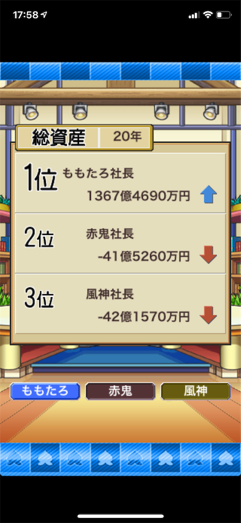 f:id:hirokikawakami:20201205182233p:image