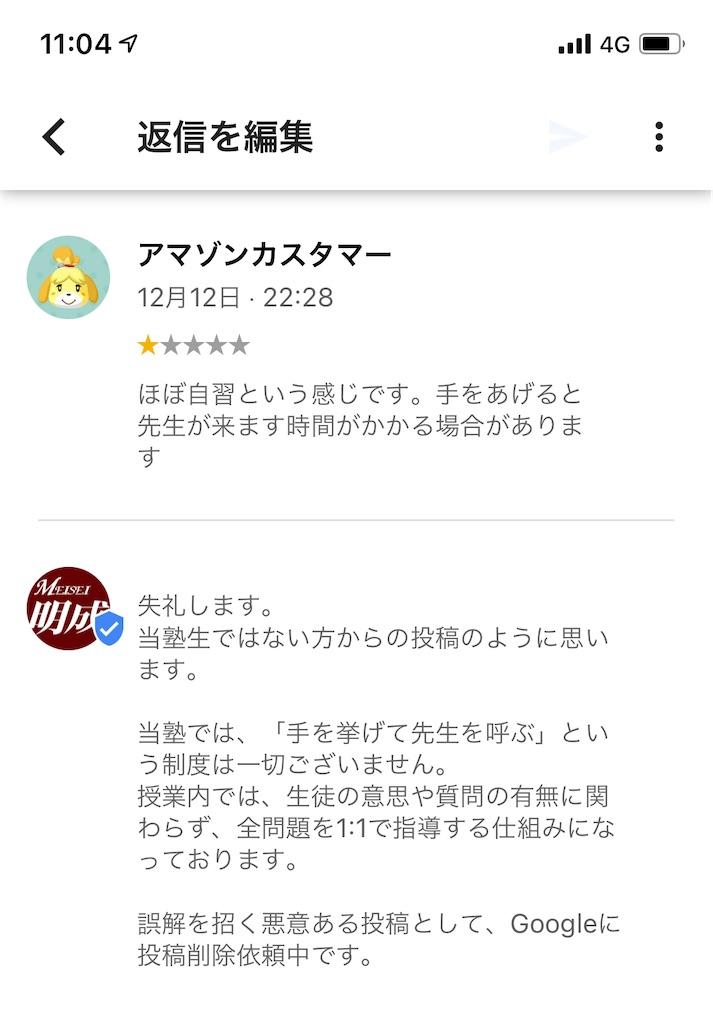f:id:hirokikawakami:20201213111214j:image